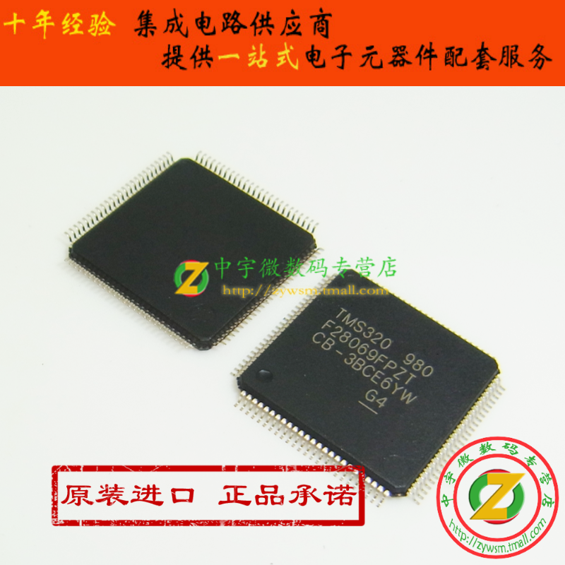 TMS320F28069FPZT TMS320F28069 F28069 LQFP100 Original authentic and new Free Shipping IC 1pcs fnp102b1e31 fnp102 b1e31 fnp102 bga new and original ic free shipping