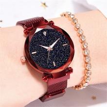 Hot Sale Fashion Starry Sky Watch Women Luxury Magnetic Quartz Wristwatch Geometric Surface Female Watches relogio feminino