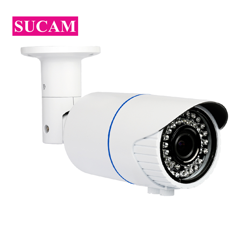 SUCAM High Resolution 2MP 4MP IP Waterproof Camera 2.8-12 Manual Varifocal Motion Detection Alert ONVIF CCTV Camera Outdoor high alert medications