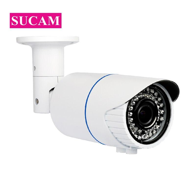 SUCAM haute résolution 2MP 4MP IP caméra étanche 2.8-12 manuel Varifocal détection de mouvement alerte ONVIF CCTV caméra extérieure