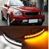 1Set White Yellow LED DRL Daytime Running Light Lamp For Volvo XC90 2007 2008 2009 2010