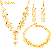 Ethlyn Charming Design Gold Color Flower shape jewelry sets  Nigeria/Ethiopian/Africa Women festival gift S008