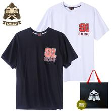 New Street Brand Evisu Fashion Breathable Mens Casual Short-Sleeved 91 Letter Summer Men Female Couple Short Sleeve Vest H610