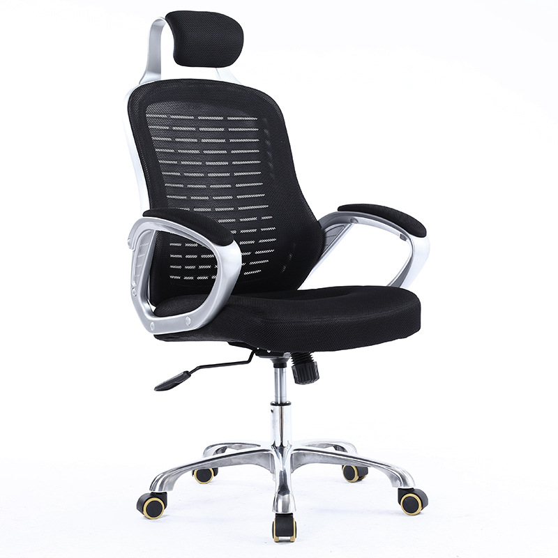 Office Chair Lifting Swivel Leisure Chair Comfortable Home Ergonomic Computer Gaming Chair Mesh Armchair Fauteuil Chaise