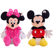 цена на 2pc/lot 28cm Minnie or Mickey Mouse Super Plush Doll Stuffed Animals Plush Toys For Children's Gift