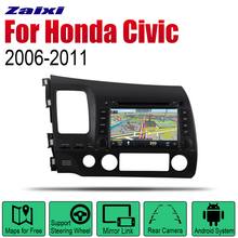Android Car Radio Stereo GPS Navigation For Honda Civic 2006~2011 Bluetooth wifi 2din Multimedia Player Audio