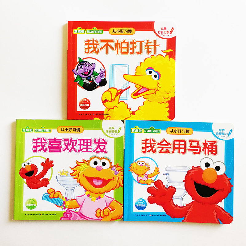 3Pcs/set Good Habits Series Early Education Picture Books  Chinese Story Books For Children/Kids Simplified Chinese