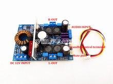 DC12V TPA3116 Two-channel Amplifier Board For Car Audio 50W+50W Power Amp DIY