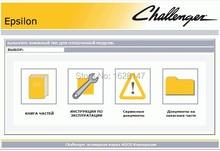 Challenger Parts UK 2016