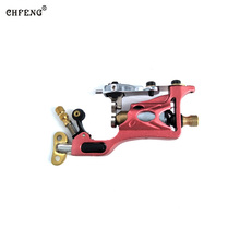 Professional Red Rotary Tattoo Machine for Shader and Liner High Quality Tattoo Gun Quiet Strong Power Body Art Tattoo Supply