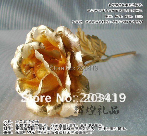 Great Valentine's day gifts, 25cm length,24k gold rose Gold Dipped Rose(open, bud) wholesale