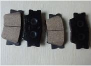 Automóvel carro D1212 traseiros pastilhas de freio para toyota rav4 LEXUS HS250H camry MARK X ZIO