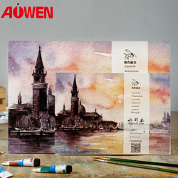 Papel de aguarela A3/A4/A5 esboço papel pintura pintura em aquarela iniciante 230g tinta aquarela materiais de arte