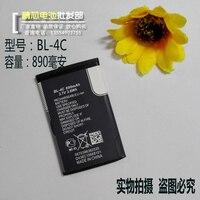 BL-4 c batterie is 3.7 V véhicule enregistreur de données de voyage sans fil bluetooth carte haut-parleurs son paquet mail
