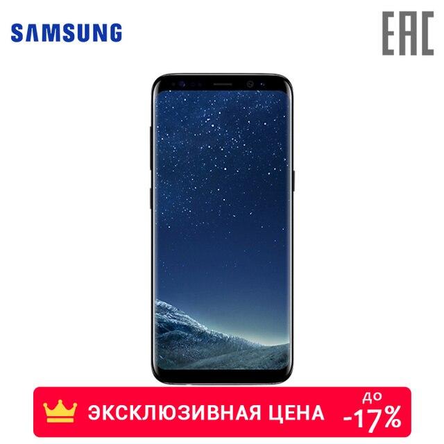 Смартфон Samsung Galaxy S8 64GB (SM-G950F) [официальная российская гарантия]