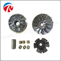 Motorcycle Scooter DLH Variator Kit Front Clutch Drive Pulley For GY6 125cc 152QMI Scooter Moped
