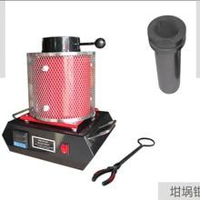 MF-2000 Автоматическая цифровая плавильная печь 2 кг для плавки металлолома серебро и золото, плавильная машина, с емкостью 2 кг