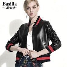 Genuine leather short coat female short design baseball clothing fashion sheepskin jacket leatther outerwear 2017 autumn