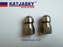 """Stainless steel high pressure sewer clean nozzle female thread G1/4"""" mouse head for cleaning bent gully drain pipe"""