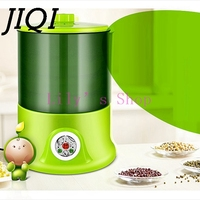 NEW Home Use Intelligence Bean Sprouts Machine Upgrade Large Capacity Thermostat Green Seeds Grow Automatic Bean