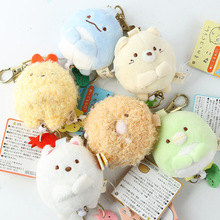 creature corner bio-retractable keychain White bear penguin telescopic Plush pendant WJ01