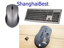 2.4Ghz Wireless Russian Keyboard Combo Mice Precision Mouse Pegatron X-Architecture keycap metal wire-drawing better than Lenovo(China)