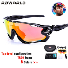 Top-level Configuration RBWORLD TR90 Polarized Cycling Glasses Oculos Ciclismo Cycling Eyewear MTB Bike Goggles SunGlasses