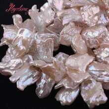 """Perlas irregulares de agua dulce Natural para fabricación de joyas, pulsera, collar, cuentas, 15 """", color blanco, 14x15x18mm, envío gratis"""