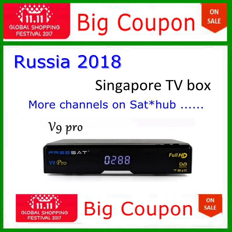 world cup 2018 on 222 223 no hand singapore V9 Super best starhub tv box update from freesat v9 pro cost effective singapore starhub tv box freesat v7 cable