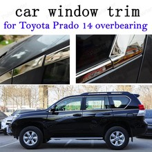 Car Exterior Accessories Decoration Strips Stainless Steel Window Trim  for Toyota Prado 2014 overbearing