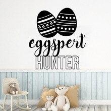 Exquisite eggspert hunter Vinyl Kitchen Wall Stickers Wallpaper vinyl Home Decoration Bedroom Kids Room