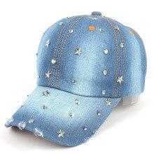 2016 New Snapback Hip Hop Youth 5 Panel Cap Brand Cool Baseball Sun Golf Visors Men Diamond Hats for Men Women 56CM To 59CM L01