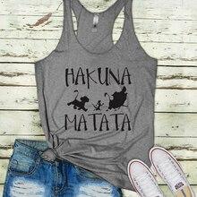 hakuna matata tank top womens aloha gothic plus size tanks white summer 2019 girl sexy clothes beach love festival tops