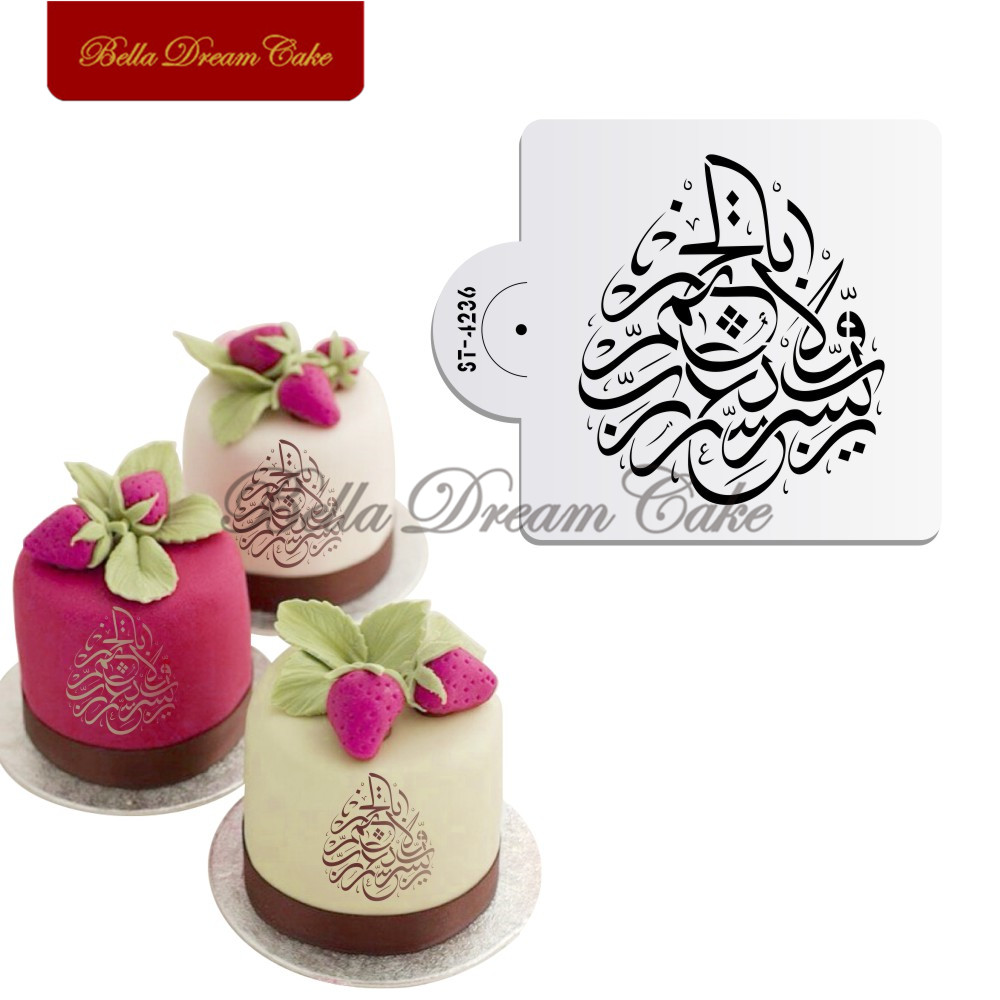 US $2 73 30% OFF Middle Eastern Symbol Pattern Arabic Design Cake Stencil  Cookies Coffee Stencils Biscuits Fondant Mold Cake Decorating Tool-in Cake