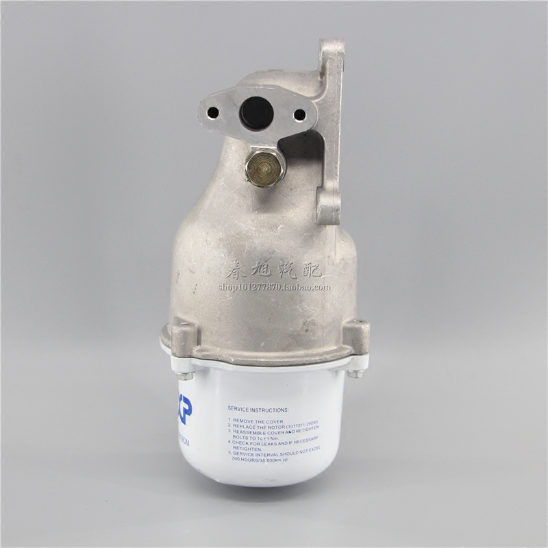 diesel fuel filter assembly for FAW 1017010B29DM Centrifugal filter| | |  - title=