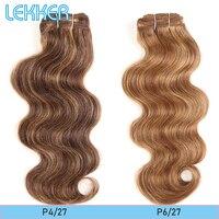 Lekker Pre colored Indian Hair Bundles 100% Human Hair Body Wave Bundles Brown Blonde Piano Color P1B/30 P4/30 P4/27 P6/27 Sale
