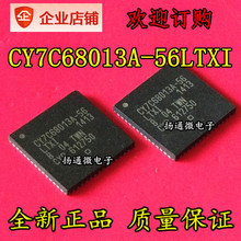 Freeshipping      CY7C68013   CY7C68013A CY7C68013A-56LTXI CY7C68013A-56LFXC 4pcs lot cy7c68013a 100axc cy7c68013a ez usb fx2lp usb microcontroller high speed usb peripheral controller