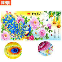 UzeQu Special Shaped Diamond Embroidery 3D DIY Diamond Painting Peacock Flower Cross Stitch Diamond Mosaic Painting