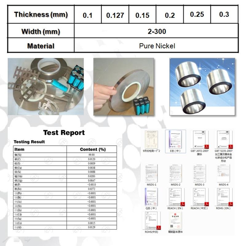 18650 Lithium ion batterie nickel bande 0.15*8/0.3*8/0.15*10/0.15*12/0.2*15/0.2*27mm nickel pur bande li-ion batterie nickel ceinture - 6