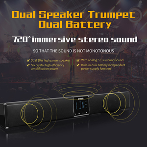 Image 5 - Smalody Home Theater TV Soundbar 20W Bluetooth Speaker 4400Mah Portable Bass Wireless Subwoofer With Remote Control LCD Display