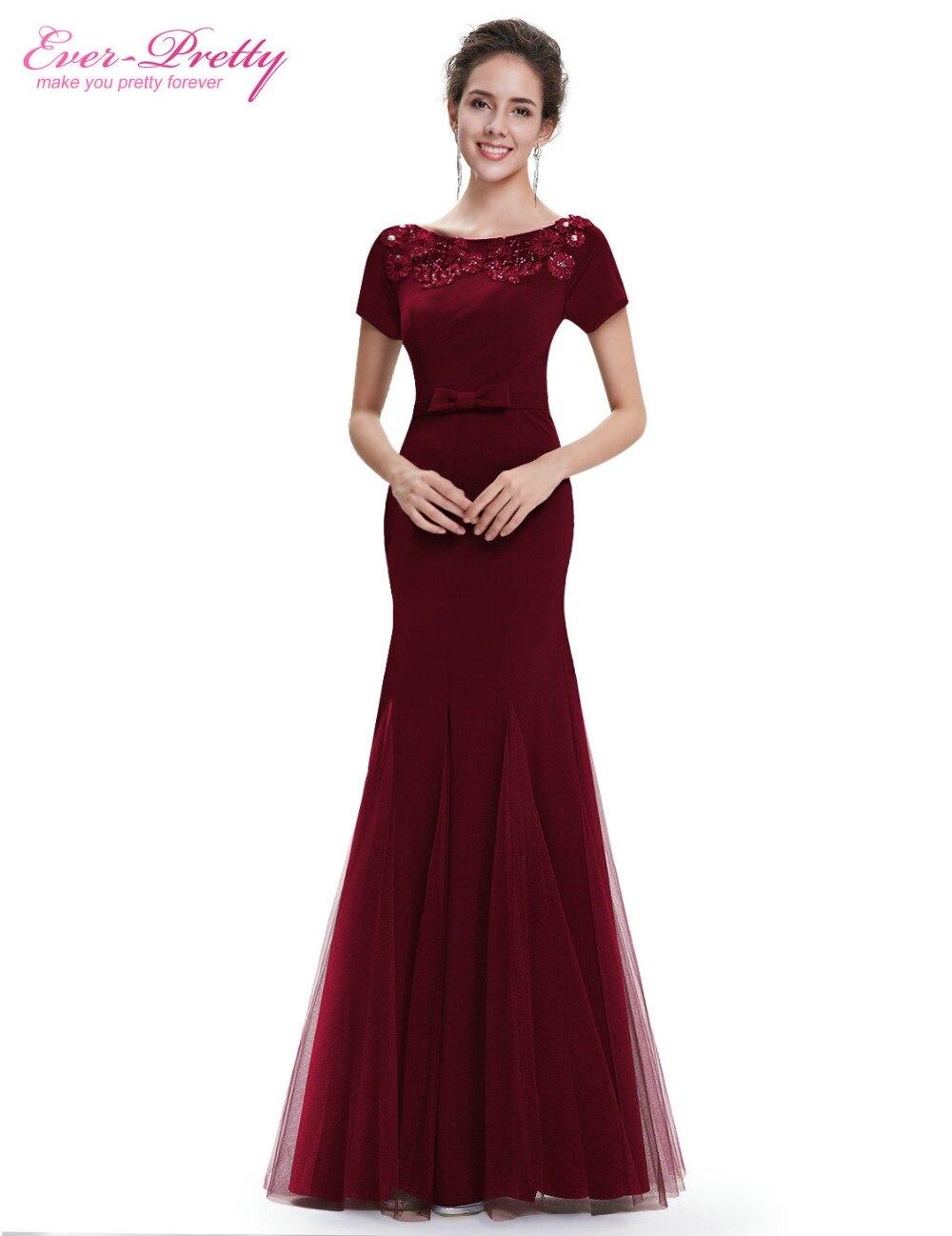 фото красивые вечерние платья длинные