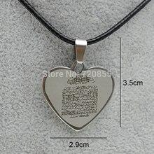حبل قلادة على شكل قلب قرآني من الفولاذ المقاوم للصدأ ، مجوهرات إسلام إسلامي للقرآن 200721