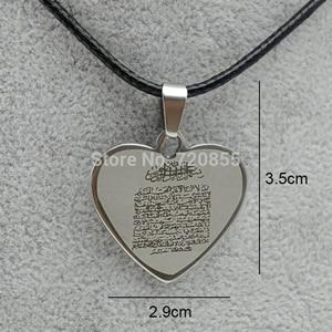Image 1 - Anniyo Arabic Ayat al Kursi Prayer,Holy Quran Verse Quranic Heart Pendant Rope Stainless Steel,Islam Muslim Koran Jewelry 200721
