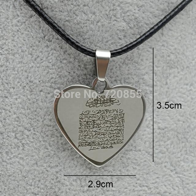 Anniyo Arabic Ayat al Kursi Prayer,Holy Quran Verse Quranic Heart Pendant Rope Stainless Steel,Islam Muslim Koran Jewelry 200721