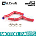 Silicone Radiator Heater Hose Fit For SUZUKI RM85 02-08  Red