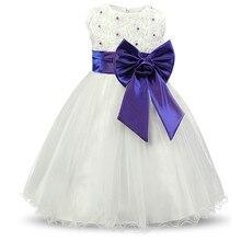 Teenage Girls Dresses Clothes Kids Wedding Party Wear Dresses For Girl Summer Children's Girl Dress 3-12 Years Vestidos Infantil