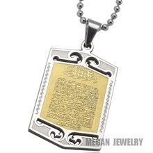 316 L chrome steel Muslim Allah AYATUL KURSI pendant & necklace for males girls  appeal islam quran scriptures Present & Jewellery