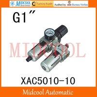 Hoge kwaliteit XAC5010-10 serie luchtfilter combinatie fr. l poort g1