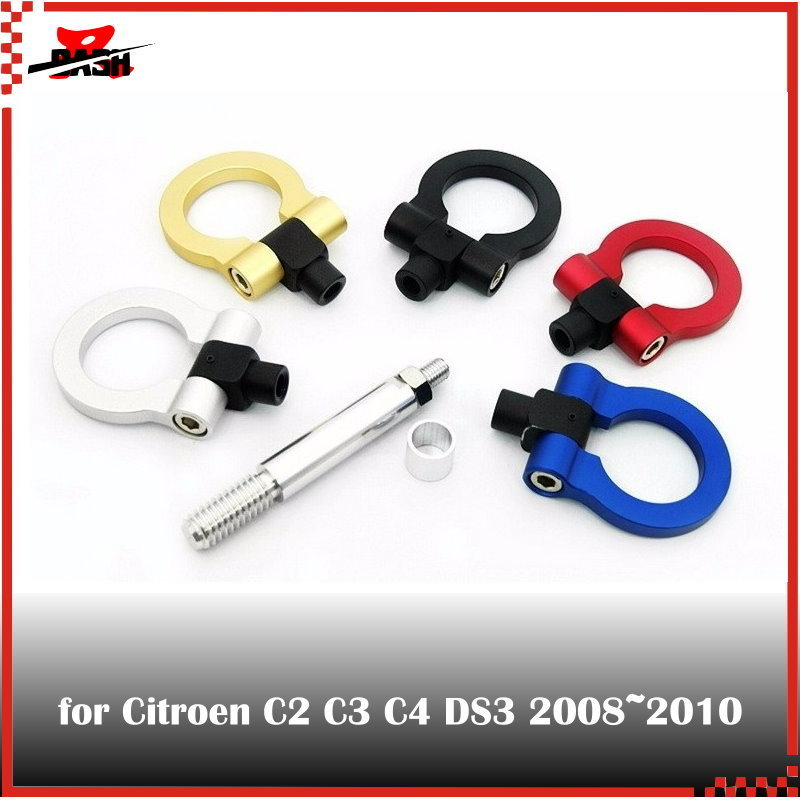 US $45 0 |DASH Aluminium Racing Style Tow Hook for Citroen C2 C3 Pluriel C4  DS3 2008 2009 2010-in Speedometers from Automobiles & Motorcycles on