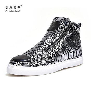 Men Skateboarding Shoes 2018 New British Style Male Shiny Pu Leather Street Shoes Fitness Sneakers Men High Top Gym Sport Shoes